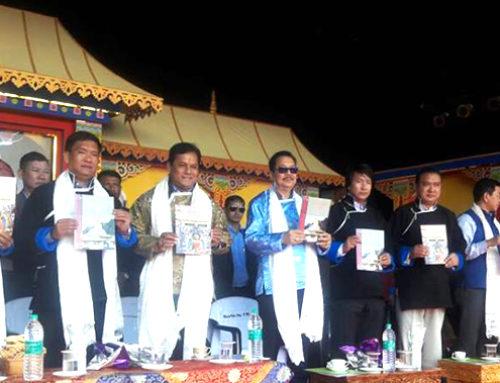 Assam CM Sarbananda Sonowal & U.S. Ambassador Richard Verma Release Bhoti Syllabus In Presence Of CM Pema Khandu