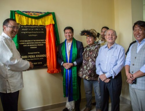 Pema Khandu inaugurates DoKAA office building